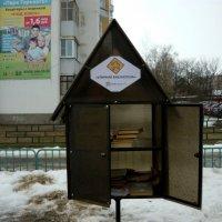 Уличная библиотека :: Надежда