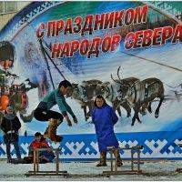 Национальные соревнования НАРТЫ :: Аркадий Иваковский