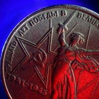 Советские монеты № 01 :: Василий Прудников