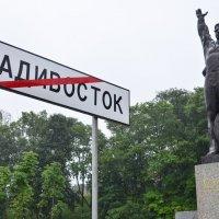 плачущий Владивосток :: Виталий Валерьев