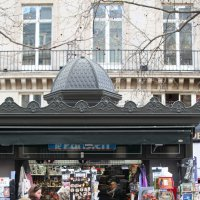 Газетный киоск в Париже :: Фотограф в Париже, Франции Наталья Ильина