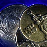 Советские монеты № 03 :: Василий Прудников