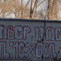 Сквер :: Павел Кореньков
