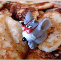 Мышки тоже хочуть кушать ! :: Мила Бовкун
