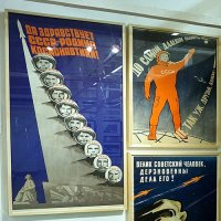 С Днем космонавтики !!! :: Лариса Корженевская