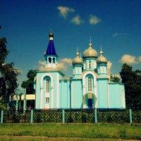 Храм в посёлке Красное под Гомелем :: Александр Прокудин
