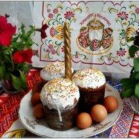 Со Светлым праздником Пасхи, дорогие друзья! :: Нина Корешкова