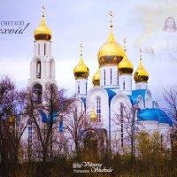 С праздником Светлой Пасхи! :: Viktoria Shakula