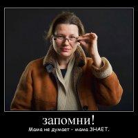Из заметок о воспитании подростков. :: Владимир В