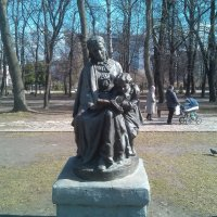 Мария Александровна Ульянова с сыном :: Tarka
