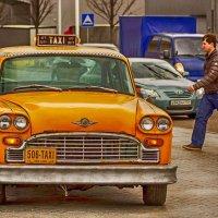 Такси :: Александр