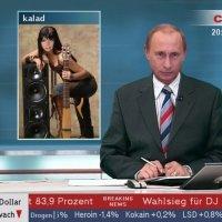новости :: Ксюшка Земляничкина