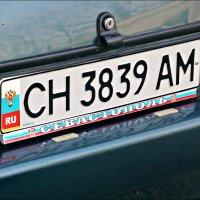 Севастопольский номер Русской весны :: Кай-8 (Ярослав) Забелин