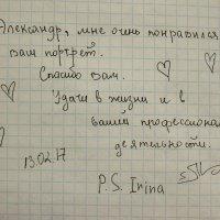 Приятно читать... :: Александр Яковлев  (Саша)