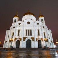 Храм Христа Спасителя :: Юрий Лобачев