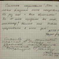 И это очень приятно :: Александр Яковлев  (Саша)