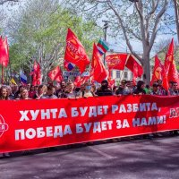 Всех с наступающим Первым мая!.. :: Вахтанг Хантадзе