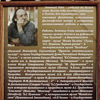 АВТОР :: Юрий Ефимов