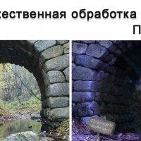 Каменный мост :: Влад Поляков