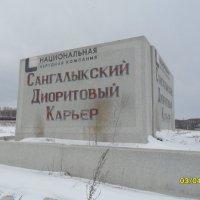 Учалинский район :: РУСЛАН ИЛЬЧИНСКИЙ