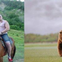Rider :: Artem Serov