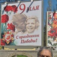 9 мая !!! :: Святец Вячеслав