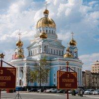 с празднком! :: Александр Солуянов