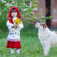 Сашуля и седой волк) :: Дина Горбачева
