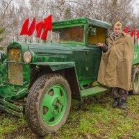 Полуторка-ветеран :: Валерий Симонов