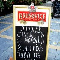 Действенный рецепт! :: Нина Бутко