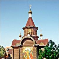 Православный Храм Иоанна Воина :: Надежда