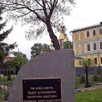 Тамбов город толерантности ! Есть  памятник  Ленину  будет  памятник  Антонову ! :: Виталий Селиванов