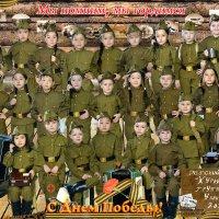 Групповое фото детей в военной форме :: Анна Юдникова