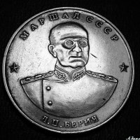 Берия, Берия, вышел из доверия.. :: Андрей Заломленков