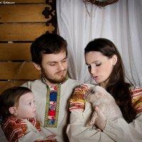 Семейное счастье. :: Сергей Гутерман