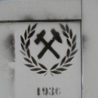 графити 2 :: Eva Dark13