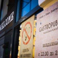 Gastropub 1.1 Welcome :: Евгений Погодин