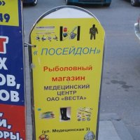 Найди ошибку :: Галина Бобкина