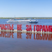 Пермь : Счастье не за горами... :: Александр Буторин