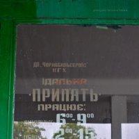 ..... :: Татьяна Кретова