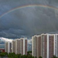 Про радугу :: Владимир Белов