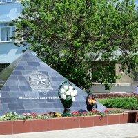 Памятник погибшим шахтёрам. :: Владимир Болдырев