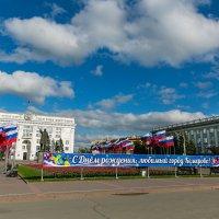 достопримечательности Кемерово :: Юрий Лобачев