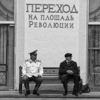 О нашей истории и ряженых :: Александр Степовой