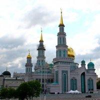 Московская соборная мечеть в Москве :: Александр Яковлев