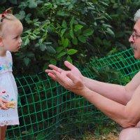 Дядя, а ты хороший? :: Юрий Гайворонский