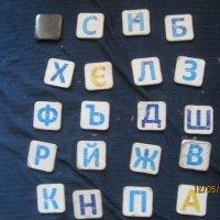 Игрушки СССР :: Maikl Smit