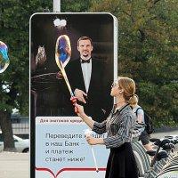 волшебные пузыри или магия :: Олег Лукьянов
