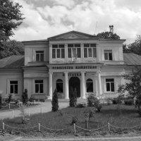 "Ресторан   ""Францишек   Ромашкан""   в    Ивано - Франковском   парке :: Андрей  Васильевич Коляскин"