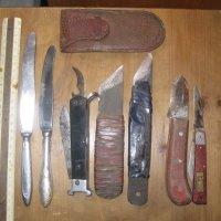 Ножи :: Maikl Smit